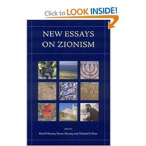 Zionism cover