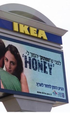 Ikea abagate-billboard-