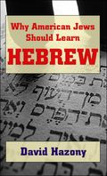 Hebrew new cover