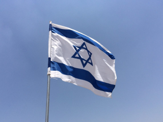 Flag_of_IsraelKat-1144x858